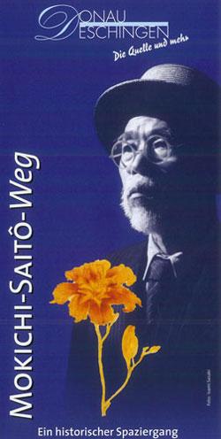 Mokichi-Saitô-Weg