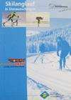 Skilanglauf in Donaueschingen