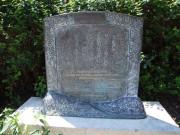 Mokichi Saito Gedenkstein; Bild: Stadt Donaueschingen
